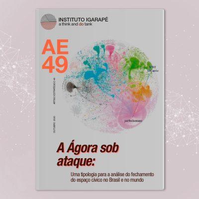 card-AE49